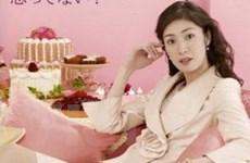 """Dịch vụ cho """"quý cô"""" độc thân đắt hàng tại Nhật"""