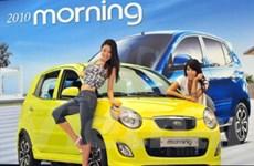 Hàn Quốc: Bất đồng chính sách phát triển xe nhỏ