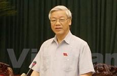 Khai mạc phiên họp Ủy ban Thường vụ Quốc hội