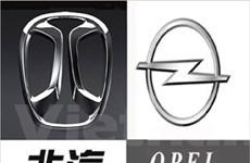 "Beijing Auto sẽ ""lao lực"" khi nắm nhãn Opel?"