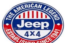 Chrysler không muốn sản xuất Jeep tại Trung Quốc