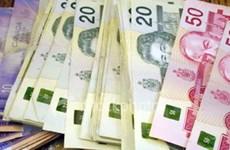 Ngân hàng Canada chắc chắn nhất thế giới