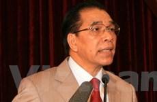 Khai mạc Hội nghị Ban Chấp hành Trung ương Đảng