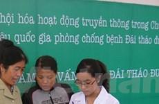 Việt Nam có 5 triệu người mắc bệnh đái tháo đường