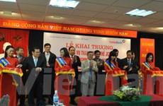 VietinBank ra mắt thẻ tín dụng quốc tế JCB