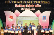 Trao giải Lương Định Của cho 100 nhà nông trẻ