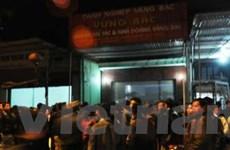 Hà Nội: Một chủ cửa hàng vàng bị sát hại dã man