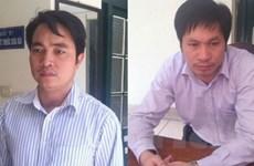 """Khởi tố bốn lãnh đạo """"chóp bu"""" của muaban24.vn"""