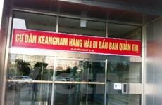 Hội nghị Keangnam sẽ làm mẫu cho chung cư khác