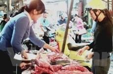 Giá thịt lợn giảm mạnh do lo ngại dịch heo tai xanh