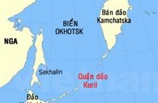 Nhật phê dự luật về chủ quyền quần đảo tranh chấp