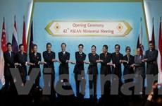 Đẩy mạnh lộ trình xây dựng Cộng đồng ASEAN