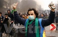 Dư luận lo ngại về các cuộc biểu tình tại Iran