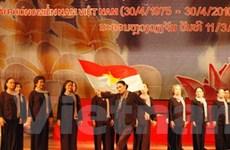 Giao lưu Việt-Lào hướng về những ngày lễ lớn