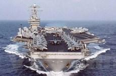 Trung Quốc quan ngại cuộc tập trận chung Mỹ-Hàn