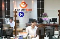 Liên Việt ra mắt sản phẩm ngân hàng điện tử mới