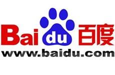 Trang Baidu xin lỗi các tác giả bị vi phạm bản quyền