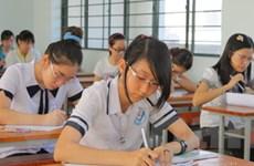 Nhiều đại học đã công bố điều kiện tuyển thẳng