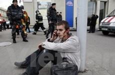 Vụ nổ ở Belarus: Đã có tới 11 người bị thiệt mạng