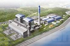Tài trợ 904 triệu USD cho nhiệt điện Vũng Áng 1