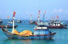 Đẩy nhanh tiến độ chương trình bảo vệ thủy sản