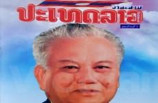Tái xuất bản tờ báo ảnh Pathet Lao sau 10 năm