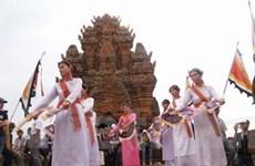 Nhiều hoạt động đặc sắc tại ngày hội văn hóa Chăm