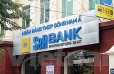 SeABank sắp ra mắt bộ nhận diện thương hiệu mới