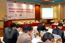 10 sự kiện công nghệ thông tin-truyền thông 2009