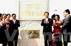 Thông xe đại lộ dài nhất, hiện đại nhất Việt Nam