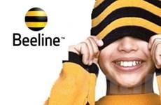 Beeline Việt Nam ra mắt
