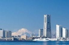 Nhật Bản đăng cai Hội nghị cấp cao APEC 2010