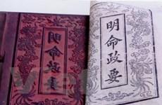 Mộc bản triều Nguyễn - Di sản tư liệu thế giới