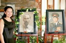 Khai mạc triển lãm tranh cát về Hồ Chủ tịch