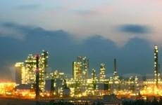 Ký hợp đồng bảo dưỡng Nhà máy lọc dầu Dung Quất