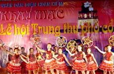 Khai mạc Tuần lễ hội Trung thu Phố cổ Hà Nội