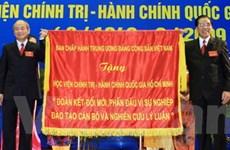Học viện Chính trị HCM kỷ niệm ngày thành lập