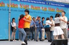 Cảm động gặp gỡ lưu học sinh Việt tại Hàn Quốc