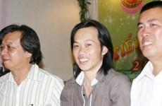 Đại nhạc hội của danh hài Thành phố Hồ Chí Minh