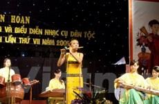 Liên hoan dân ca, nhạc cụ dân tộc thiếu nhi Hà Nội