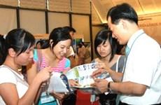 Triển lãm giáo dục của Hàn Quốc tại Việt Nam