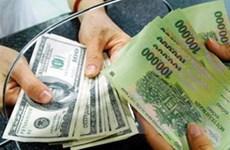 Cả lãi suất huy động tiền VND và USD đều tăng