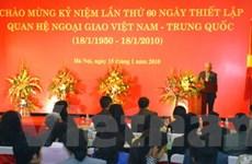 60 năm phát triển quan hệ ngoại giao Việt-Trung