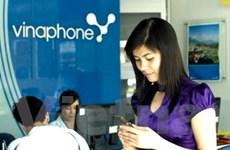 """Mạng VinaPhone """"chiều chuộng"""" khách hàng VIP"""