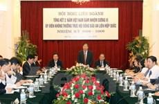 Việt Nam đã thành công trong tham gia vào HĐBA
