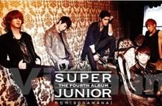 """Super Junior muốn là ban nhạc """"tuổi thọ"""" cao nhất"""