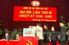 Tăng cường việc kiểm tra phục vụ Đại hội Đảng