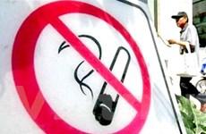 Sớm thu thuế bảo vệ môi trường đối với thuốc lá