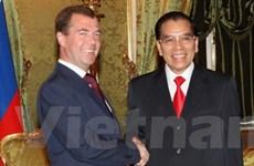 Thúc đẩy quan hệ đối tác chiến lược Việt Nam-Nga