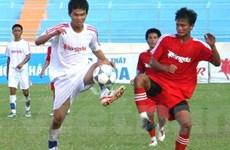 SHB Đà Nẵng đoạt chức vô địch giải U17 Quốc gia